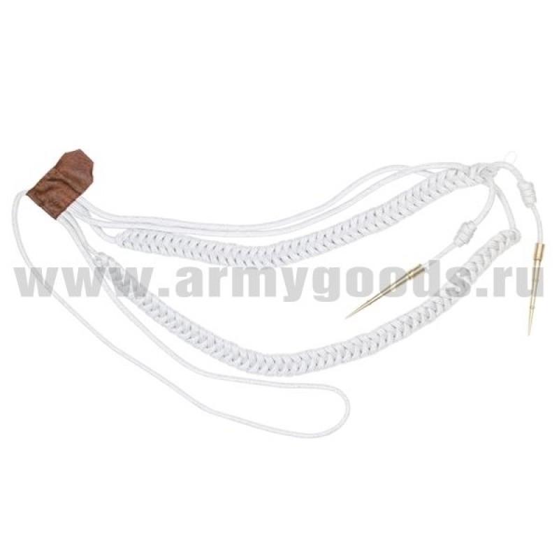 Аксельбант офицерский (2 наконечника) шелк белый