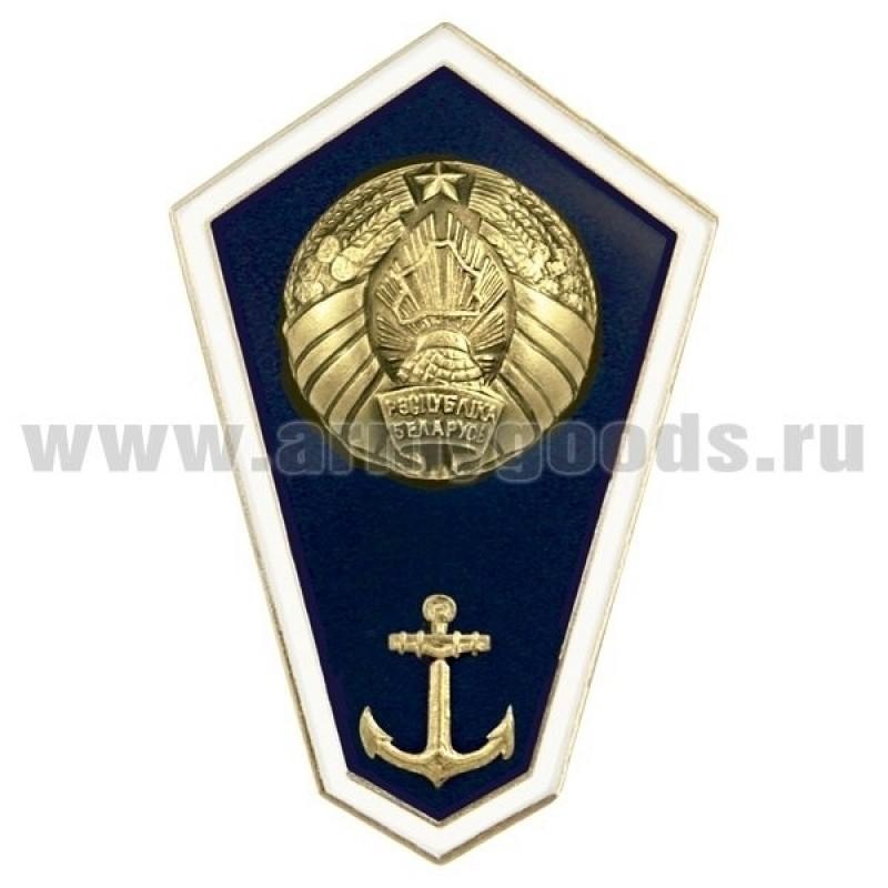 Знак Среднее мореходное образование РБ