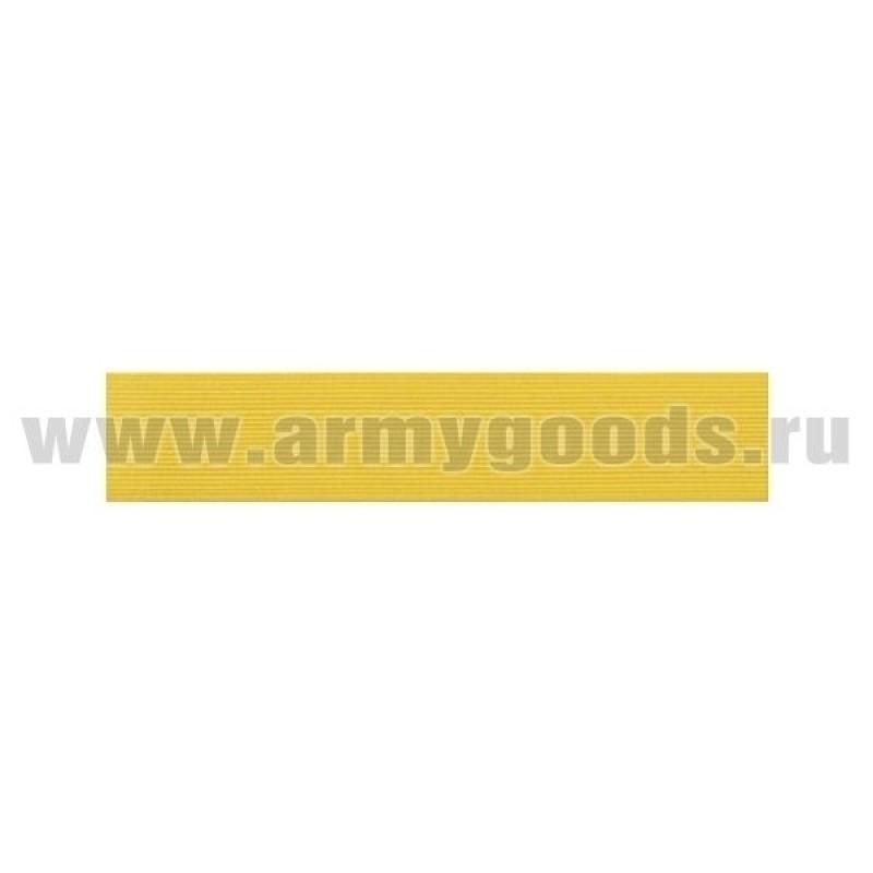 Галун желтый лента (ширина 10 мм)