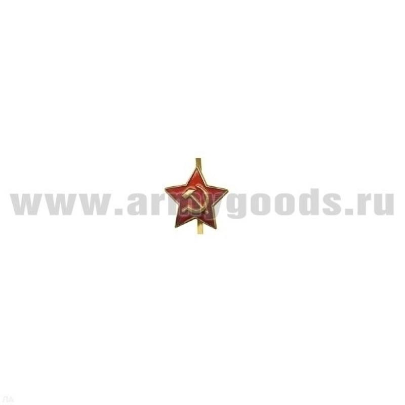 Звезда на гол/уб мет. СА 23 мм красная