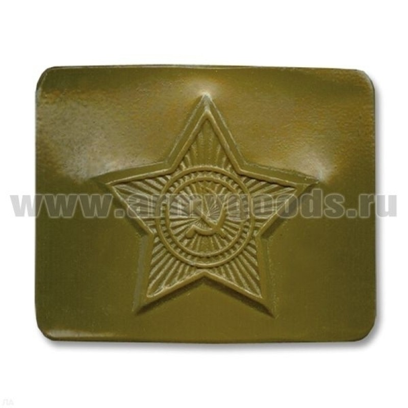 Бляха на солдатский ремень Звезда СА