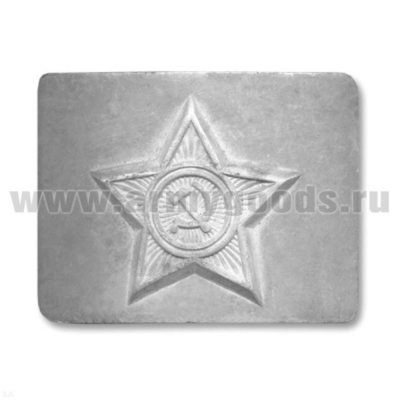 Бляха на солдатский ремень Звезда СА (серебр)
