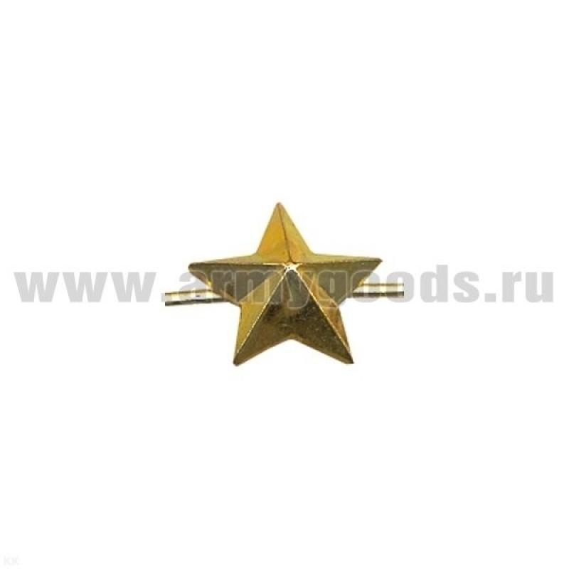 Звезда на погоны ф13 мм