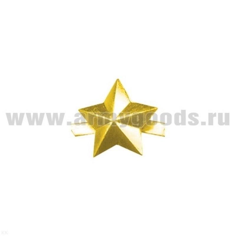 Звезда на погоны мет. 13 мм зол. гладкая (лат.)