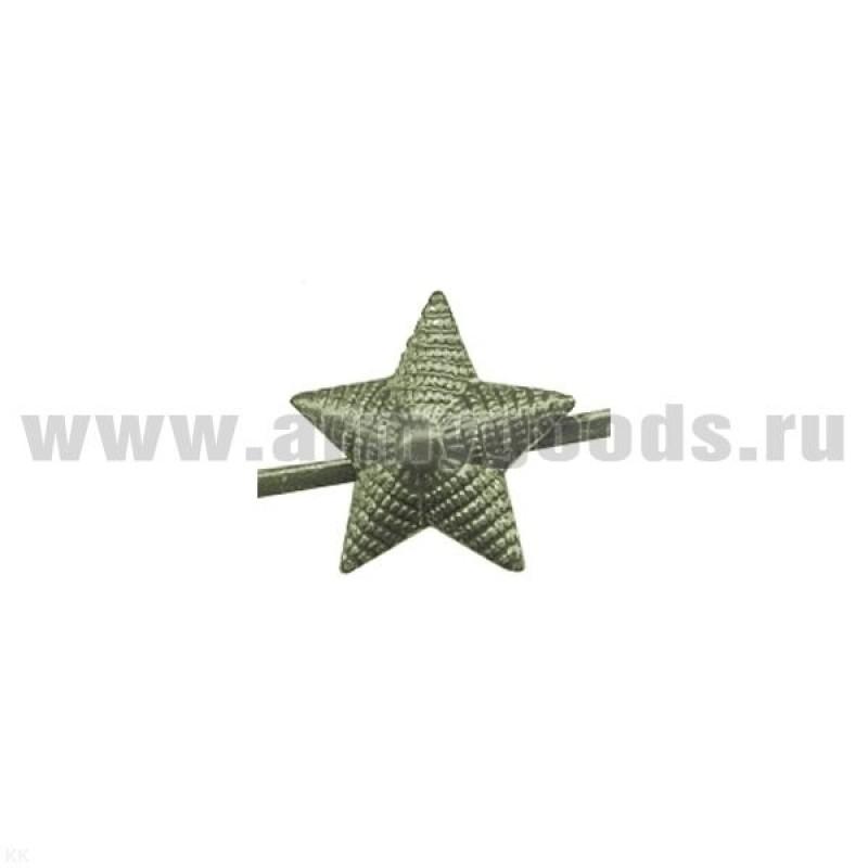 Звезда на погоны 13 мм СА (рифленая)