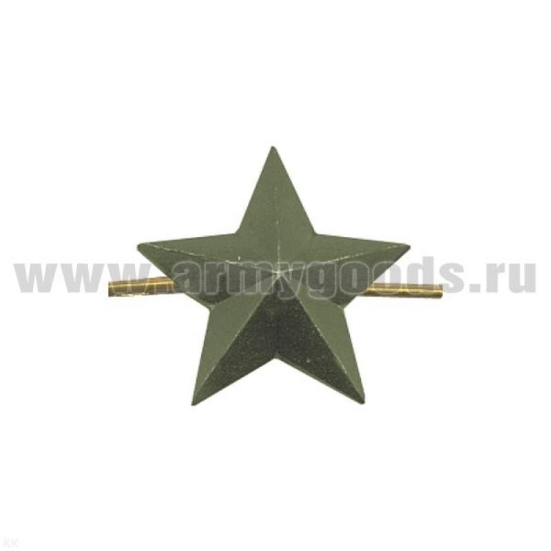 Звезда на погоны мет. 20 мм защ.