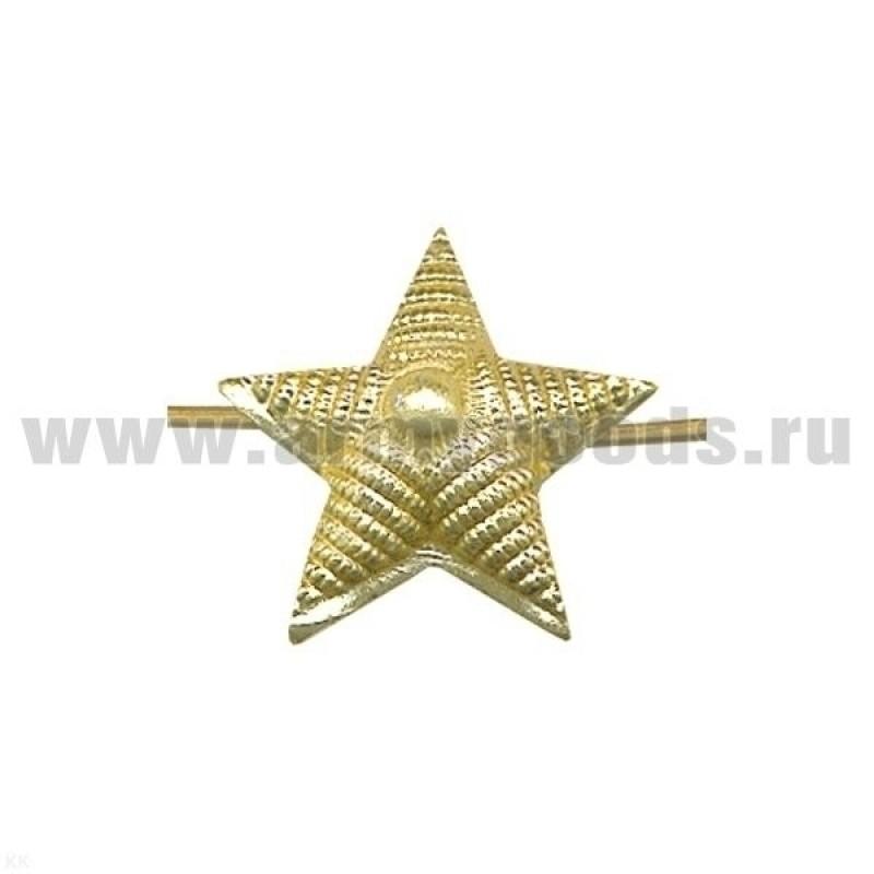 Звезда на погоны мет. 20 мм СА (рифленая) зол.
