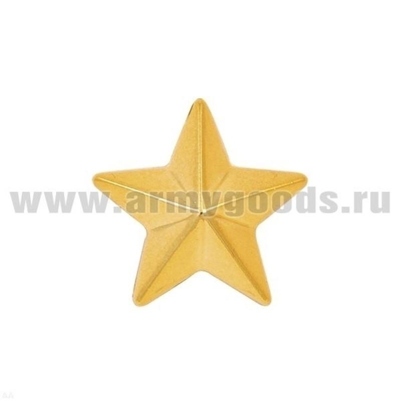 Звезда на погоны пластмассовая  ф20 мм