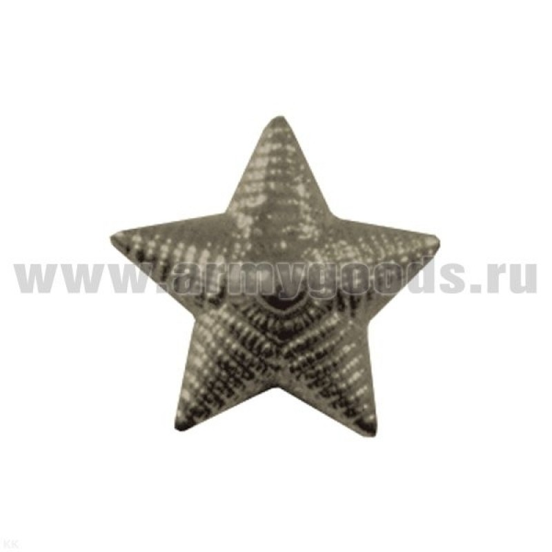 Звезда на погоны пластмассовая 20 мм рифленая