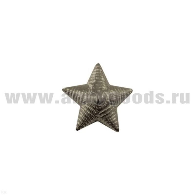 Звезда на погоны пласт. 13 мм СА (рифленая) защ.