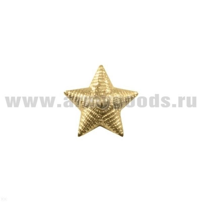 Звезда на погоны пласт. 13 мм СА (рифленая) зол.