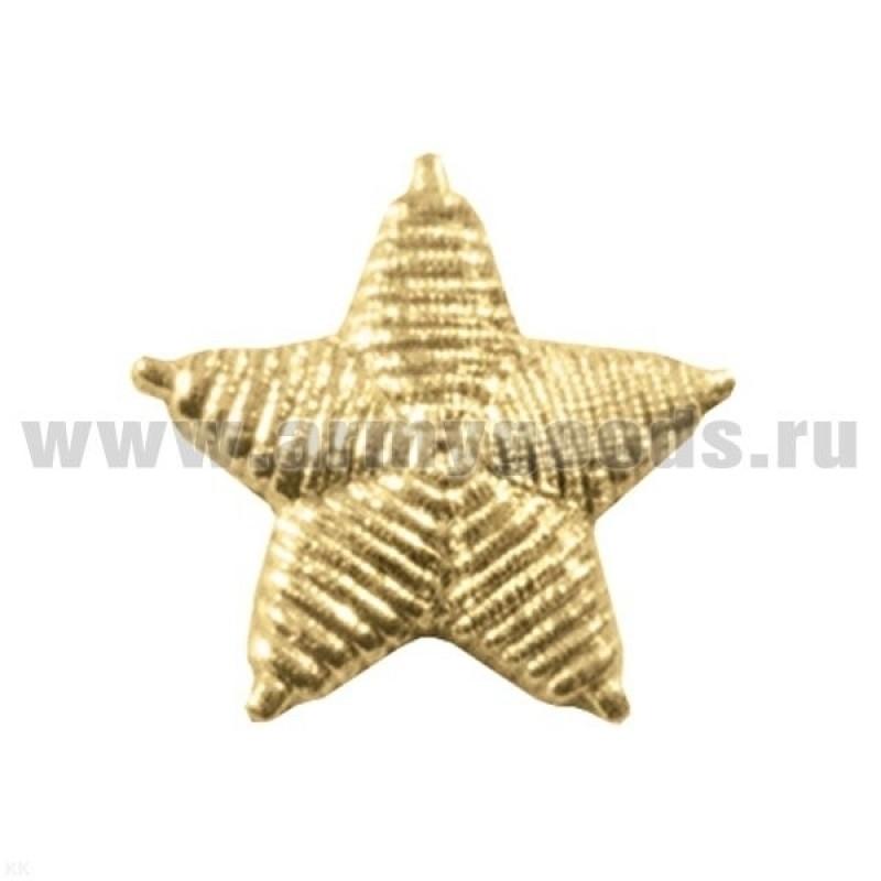 Звезда на погоны пласт. 22 (25) мм (генер.) СА (рифленая) зол.